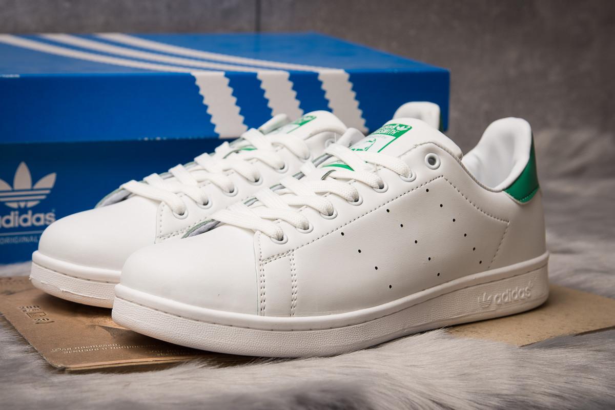 Кроссовки мужские Adidas Stan Smith, белые (14982) размеры в наличии ► [  42 44 45  ]