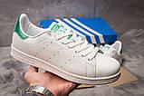 Кроссовки мужские Adidas Stan Smith, белые (14982) размеры в наличии ► [  42 44 45  ], фото 2