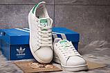 Кроссовки мужские Adidas Stan Smith, белые (14982) размеры в наличии ► [  42 44 45  ], фото 3