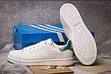 Кроссовки мужские Adidas Stan Smith, белые (14982) размеры в наличии ► [  42 44 45  ], фото 4