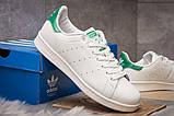 Кроссовки мужские Adidas Stan Smith, белые (14982) размеры в наличии ► [  42 44 45  ], фото 5