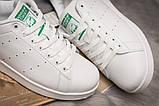 Кроссовки мужские Adidas Stan Smith, белые (14982) размеры в наличии ► [  42 44 45  ], фото 6