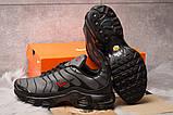 Кроссовки мужские Nike Tn Air, серые (15292) размеры в наличии ► [  42 43  ], фото 4