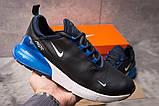 Кроссовки мужские Nike Air 270, темно-синие (15305) размеры в наличии ► [  41 42 43 44 45 46  ], фото 2