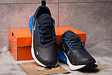 Кроссовки мужские Nike Air 270, темно-синие (15305) размеры в наличии ► [  41 42 43 44 45 46  ], фото 3