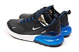 Кроссовки мужские Nike Air 270, темно-синие (15305) размеры в наличии ► [  41 42 43 44 45 46  ], фото 8