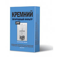 Кремний активатор воды 100г