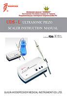 Ультразвуковой скалер Woodpecker UDS-L