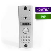 Kocom KC-MC20 silver цветная видеопанель