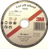 Круг отрезной Inox – для нержавеющей стали (125*1*22,23 мм)