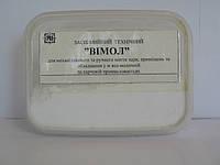 """Техническое моющее средство """"ВИМОЛ"""" для молочных и мясоперерабатывающих предприятий"""