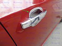 Хромированные накладки под дверные ручки Шевроле Круз 2012 -