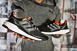 Кроссовки мужские Adidas Ultra Boost, черные (13823) размеры в наличии ► [  42 43 44  ], фото 6