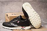 Кроссовки мужские Reebok Classic, черные (15182) размеры в наличии ► [  42 43 44 45 46  ], фото 4