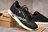 Кроссовки мужские Reebok Classic, черные (15182) размеры в наличии ► [  42 43 44 45 46  ], фото 5