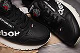 Кроссовки мужские Reebok Classic, черные (15182) размеры в наличии ► [  42 43 44 45 46  ], фото 6