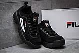 Кроссовки мужские  Fila Disruptor 2, черные (14571) размеры в наличии ► [  40 42  ], фото 3