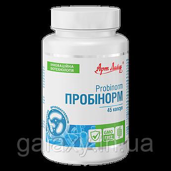 Пробинорм 45 капсул Артлайф БАД пробиотик лактобактерии бифидобактерии