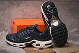 Кроссовки мужские Nike Tn Air, темно-синие (15044) размеры в наличии ► [  43 44 45  ], фото 4