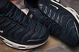 Кроссовки мужские Nike Tn Air, темно-синие (15044) размеры в наличии ► [  43 44 45  ], фото 6