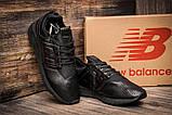 Кроссовки мужские  New Balance 247, черные (1043-2),  [  41 42  ], фото 3