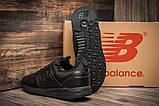 Кроссовки мужские  New Balance 247, черные (1043-2),  [  41 42  ], фото 4