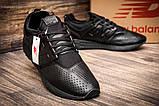 Кроссовки мужские  New Balance 247, черные (1043-2),  [  41 42  ], фото 5