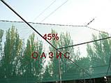 Сетка затеняющая 2*100м 45% Венгрия защитная, маскировочная оптом от 1 рулона, фото 10