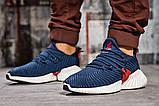 Кроссовки мужские Adidas AlphaBounce Instinct, темно-синие (15411) размеры в наличии ► [  42 43 44 45  ], фото 2