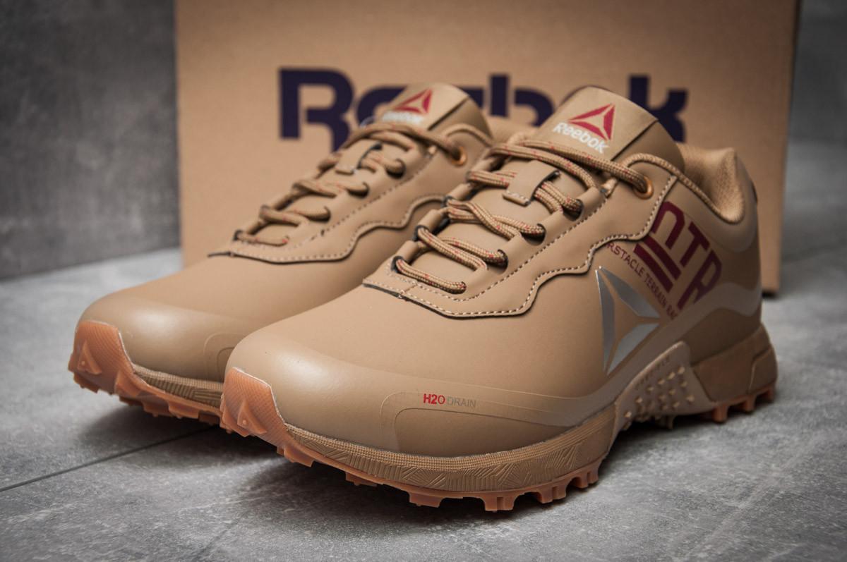 Кроссовки мужские Reebok  H2o Drain, коричневые (12115) размеры в наличии ► [  41 43 44 45  ]