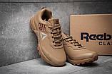 Кроссовки мужские Reebok  H2o Drain, коричневые (12115) размеры в наличии ► [  41 43 44 45  ], фото 3