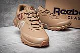 Кроссовки мужские Reebok  H2o Drain, коричневые (12115) размеры в наличии ► [  41 43 44 45  ], фото 5