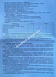 Газовый счетчик мембранный  Октава G2.5, фото 3