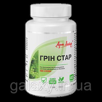 Грин Стар 90 штук Артлайф Натуральный на основе водорослей фитомплекс витаминный
