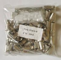 Накрутной разъём F11T (010B) (упаковка 50 штук) на коаксиальный кабель RG-11