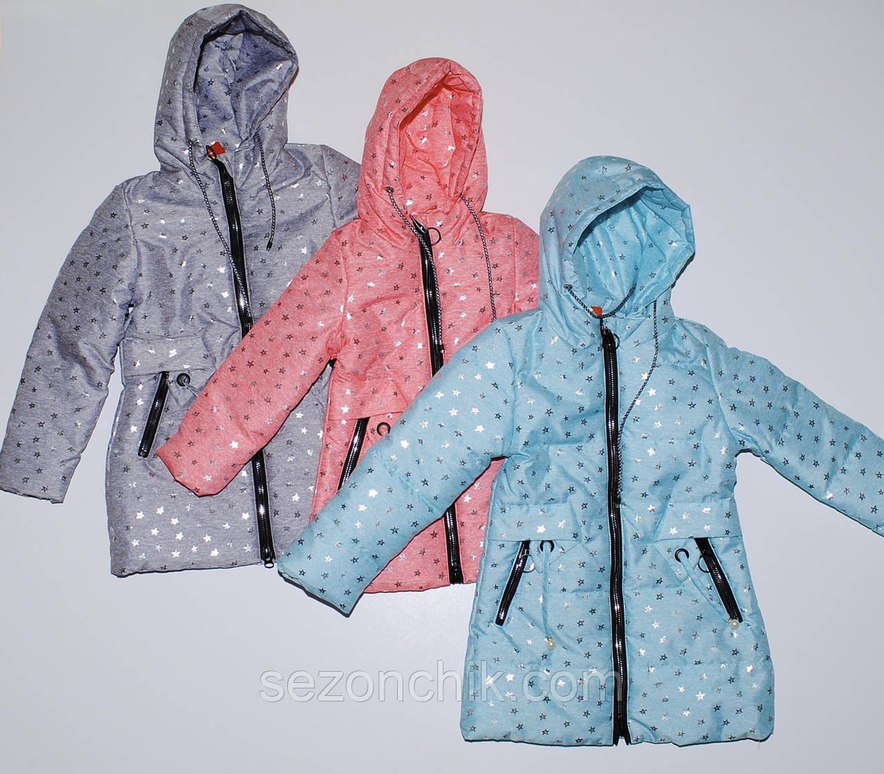 Демисезонная детская удлинённая куртка на девочек