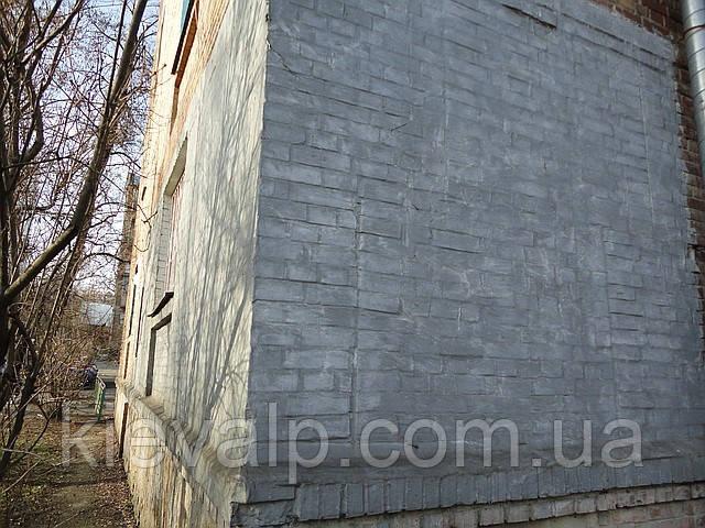 Гидроизоляция стен фасада, помещений