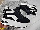 Кроссовки сникерсы на платформе с танкеткой черно-белые черный носок, фото 3