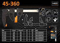 Струбцина автоматическая 100х600мм., NEO 45-360