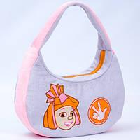 Детская сумка. Симка