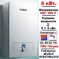 Котел электрический настенный-Vaillant ,eloBLOCK VE6/14 ,мощность-6 кВт.