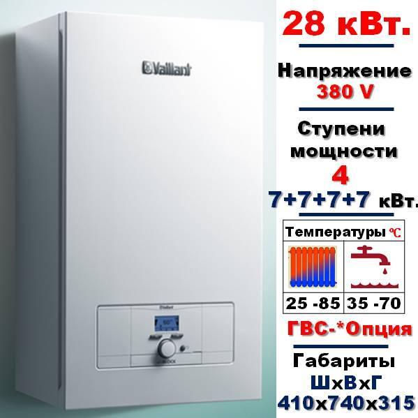 Котел электрический настенный-Vaillant ,eloBLOCK VE28/14,мощность-28 кВт.