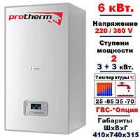 Котел электрический настенный-Protherm,Ray (Скат) 6KE/14,мощность-6 кВт.