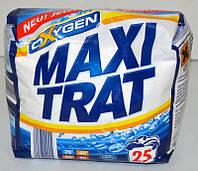 Стиральный порошок Maxi Trat, (универсальный) 25 стирок