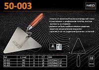 Кельма треугольная 210мм., NEO 50-003