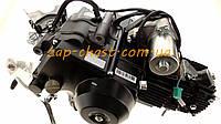 Двигатель   ATV 110cc   (МКПП, 152FMH-I, передачи- 3 вперед и 1 назад)   TZH
