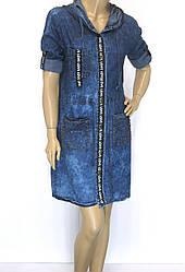 Жіноче джинсове плаття на замку з капюшоном