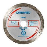 Алмазный отрезной круг Dremel для плитки (DSM540) 2615S540JA
