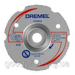 Твердосплавный отрезной круг Dremel для резки заподлицо (DSM600) 2615S600JA