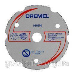 Твердоспланый отрезной круг Dremel (DSM500) 2615S500JA